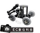 【EC數位】攝影滑輪車組 免安裝軌道 軌道車 攝影滑軌 迷你滑軌 小滑軌 附佈光曲臂