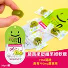 韓國藤黃果塑纖萊姆軟糖 20g