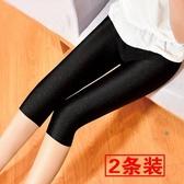 內搭褲 夏季薄款七分冰絲打底褲高腰顯瘦大碼光澤褲胖mm外穿7分小腳褲