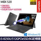 【Lenovo】MIIX 520 81C...