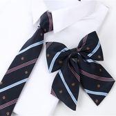 制服水手服DK刺繡學院風校服畢業照領結領繩 領帶領花套裝第七公社