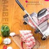 切肉片機涮火鍋爆牛肉羊肉捲切片機手動肥牛刨肉機小型不銹鋼 探索先鋒