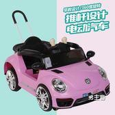 (萬聖節鉅惠)玩具車遙控車兒童電動車帶搖擺室內童車四輪遙控小汽車寶寶可坐雙驅動電瓶車XW