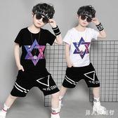 男童套裝 夏季帥氣韓版嘻哈中大童運動男孩短袖衣服兩件式 DR17328【男人與流行】