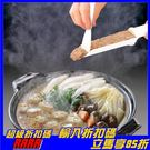 [拉拉百貨] 魚丸肉餡器 DIY 肉丸子...