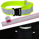 Yenzch 安全反光組/3M Scotchlite/S腰帶+手腕帶(粉紅 2入) RM-10532-1