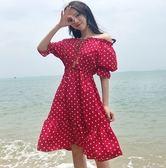 EASON SHOP(GU7030)一字領圓點點荷葉邊胸口綁帶鬆緊腰下擺魚尾裙連身裙洋裝女平口長版寬鬆過膝裙