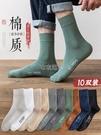 襪子男中筒襪長襪款棉襪男士防臭吸汗純棉加厚季 【快速出貨】