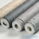 壁紙 水泥紋灰色牆紙復古工業風 3d硅藻泥服裝店咖啡店飯店壁紙防水