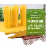 蜂巢礎中蜂巢礎蜜蜂蜂巢框蜂箱工具 cf 全館免運