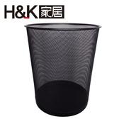 H K 艾菲爾鐵網圓形垃圾桶12L 【愛買】