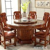 酒店餐桌 實木仿古酒店餐桌帶玻璃轉盤新中式雕花飯店家用大圓桌餐桌椅組合 igo 歐萊爾藝術館