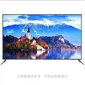 【南紡購物中心】海爾【LE50U6950UG】50吋4K聯網電視