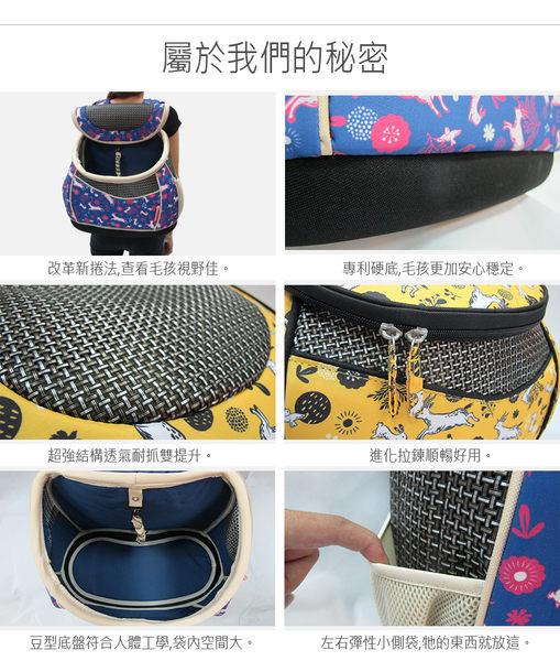 *~寵物FUN城市~*DAISUKI CS03-MSP SERIES印花系列-後背包寵物袋【繁星紫】雙肩後背式寵物袋