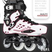 平花鞋溜冰鞋成人六一禮物成年旱冰鞋滑冰單直排輪滑鞋初學者 PA2041 『紅袖伊人』
