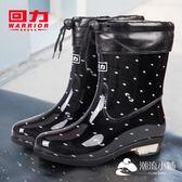 雨靴-回力雨鞋女冬天加絨保暖雨靴成人套鞋短筒平底防滑膠鞋時尚防水鞋