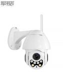 軍視無線wifi球機監控器高清套裝夜視家用室外攝像頭可連手機遠程NMS 小明同學