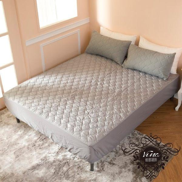↘ 雙人床包+枕套2件 ↘ MIT台灣精製  透氣防潑水技術處理床包式保潔墊(灰色)