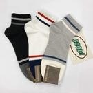 韓國襪子 條紋神士短襪 男襪 休閒襪 棉質襪