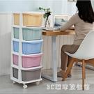 可移動收納箱 多層家用衣服簡易兒童衣櫃夾縫塑料玩具抽屜式收納櫃LB21820【3C環球數位館】