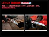 【台北益昌】LENOX 美國狼牌金屬切割線鋸軍刀鋸切割含釘子的木板TC20582 956R
