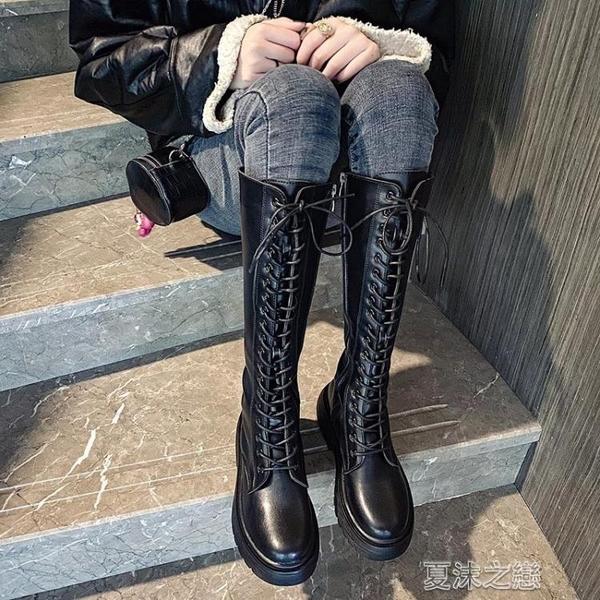 長筒靴女 顯瘦長靴女不過膝新款百搭系帶機車靴潮酷百搭騎士靴 快速出貨