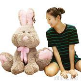 長耳兔公仔美國兔子抱枕毛絨玩具布娃娃抱抱熊睡覺布偶搞怪萌女生「潔思米」IGO
