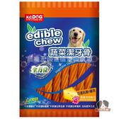 【寵物王國】K.C.DOG G63-3蔬菜螺旋潔牙骨-巧達乳酪(起司)+雞肉(長)300g