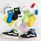兒童襪子夏季薄棉網眼韓版帶字母學院風1-15歲男女中大童短筒潮襪 美眉新品