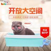 貓砂盆半封閉貓砂盆防外濺貓沙盆