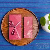 墨染紙質古風水墨中國風流蘇書籤 同學畢業禮品紀念禮物 DA1868『科炫3C』