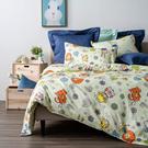 HOLA 快樂牧場防蟎抗菌純棉床被組 單人 三件組