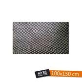 巧格折疊收納地毯100x150cm