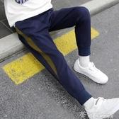 男童褲子2020春秋款兒童休閒撞色長褲中童運動褲大童韓版寬鬆潮褲 茱莉亞