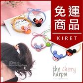 日韓甜美可愛米奇米妮風格自然打結雙層橡皮筋髮圈親子髮飾-超值6入kiret