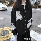 2019秋冬韓國新款復古chic寬鬆加厚小熊開衫長袖毛衣針織衫外套女