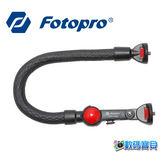 【免運費】Fotopro MOGO 可彎曲 多功能靈活支架 單腳架  直播 GOPRO 相機可用 【湧蓮公司貨】