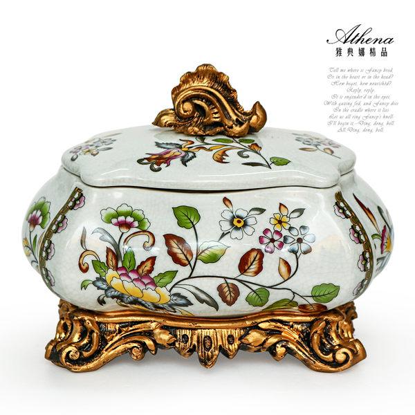 【雅典娜家飾】冰裂紋百花陶瓷復古收納盒-EJ06