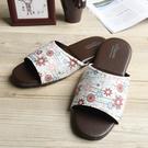 台灣製造-品味系列-布面皮質室內拖鞋-花...