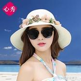 沙灘帽 帽子女夏天韓版百搭遮陽防曬可折疊草帽太陽帽海邊出游沙灘漁夫帽