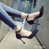 涼鞋女夏季女鞋韓版百搭包頭中空細跟高跟鞋一字扣涼鞋女 港仔會社