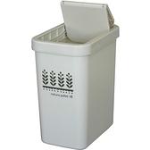 【this-this】滑蓋式垃圾桶18L-米白色