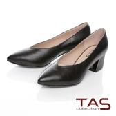 TAS 壓紋羊皮尖頭深口高跟鞋俐落黑