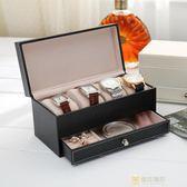 簡約精致皮革商務4座手錶收納盒珠粒絨抽屜式雙層首飾盒一件免運