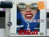 影音專賣店-V52-027-正版VCD*電影【翹家老媽】-梅蘭妮葛莉芬*大衛摩斯