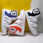 冬季高筒板鞋男嘻哈滑板鞋子拼色學生青春潮流內增高男鞋6cm8cm秋 卡卡西
