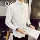 正韓襯衫男長袖襯衫韓版修身白色襯衣青少年時尚男裝白寸衫休閒潮流M-5XL