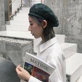 墨綠色格紋貝雷帽女秋冬天韓版百搭英倫復古蓓蕾帽畫家帽