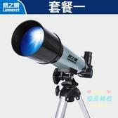 望遠鏡 天文望遠鏡兒童專業觀星 高倍高清太空望遠鏡天文 學生夜視