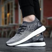 網布飛織慢跑鞋 輕便透氣學生運動休閒鞋《印象精品》q135